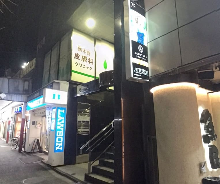 東京都中野区中央4-1-3 ボニータ新中野301
