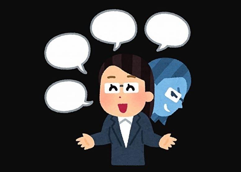 ポイント・注意点その4:悪徳サイトが競艇の口コミサイトを運営している可能性がある