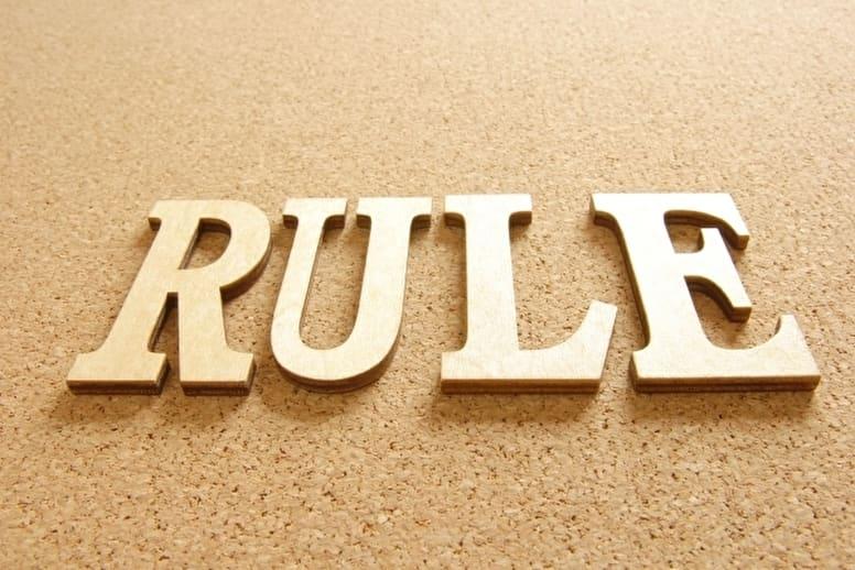自分の中でルールを作る